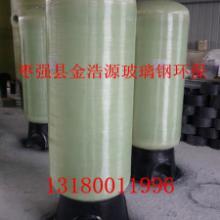 供应水处理行业用玻璃钢罐 厂家直销