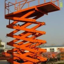 供应移动式升降平台固定式升降机