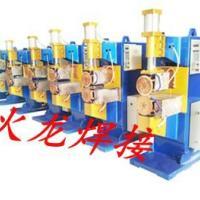 气动交流滚焊机交流滚焊机洗手盆滚焊机铁板滚焊机水套换热器滚焊