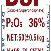 供应化肥.化肥供应商.化肥价格.化肥哪里找