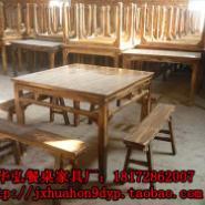 碳烧木桌椅碳化木桌椅图片