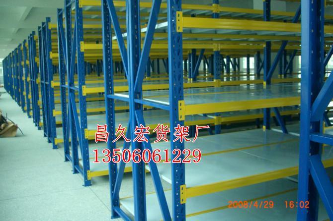 晋江中型货架重型货架轻型货架销售