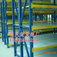 供应晋江中型货架重型货架轻型货架昌久宏货架公司低价批发图片