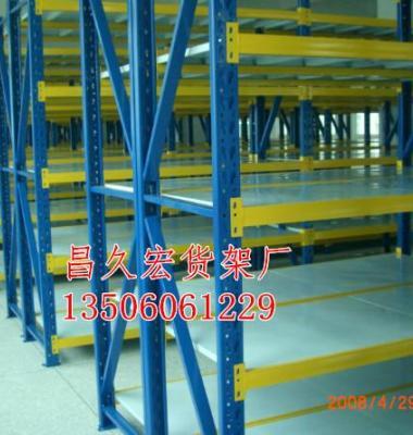 货架轻型货架图片/货架轻型货架样板图 (1)