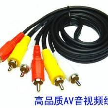 供应用于配件的三对三AV线