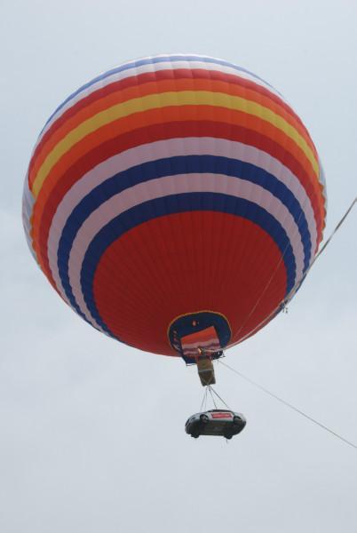 供应热气球广告,热气球广告价格,热气球广告供应商