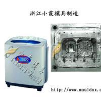 8公斤塑胶双筒洗衣机模具图