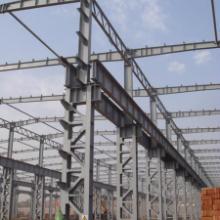 供应钢结构厂房钢结构仓库