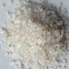 供应塑料颗粒 滴灌带专用再生料 大棚布纯pe再生料 平山高压颗粒