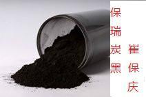 供应热固油墨用炭黑 热固油墨专用炭黑 保瑞炭黑图片