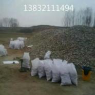 厂家加工石家庄3-5cm滤料鹅卵石图片