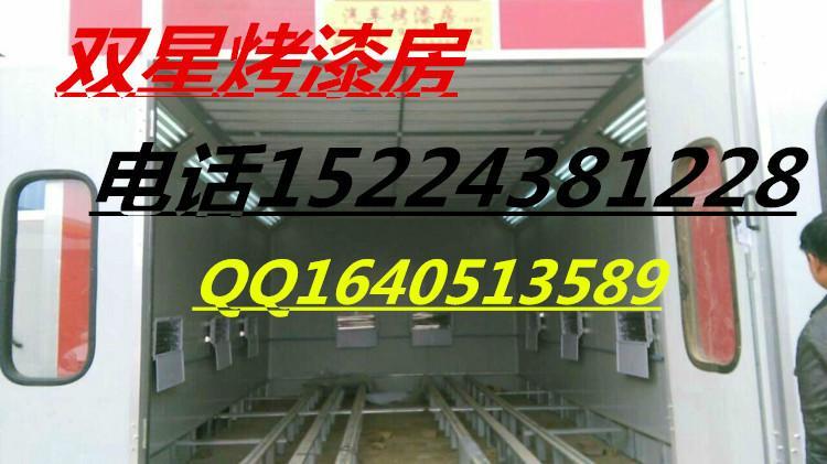 供应广西贵港烤漆房,专用于汽保设备行业及汽车维修美容行业
