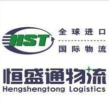 高尔夫球杆香港进口清关-高尔夫球杆进口方式与流程-深圳恒盛通物流