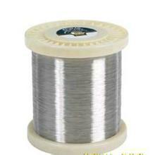 供应韩国进口c7541白铜线铝线=t2紫铜方线机械/h65黄铜线压扁线批发