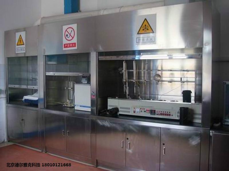 供应实验室变风量通风柜/VAV通风柜/不锈钢通风柜