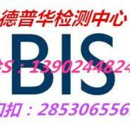 深圳LTE手机SAR测试BIS认证图片