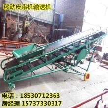 供应DFYD型移动输送机散装输送安全装车卸车使用的煤炭传动机器搬运装车卸车批发