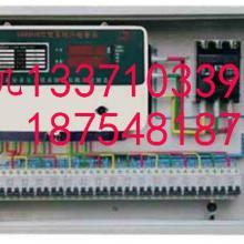 石家庄长安区选择智能电表注意什么,如何选择电表,水表厂家图片