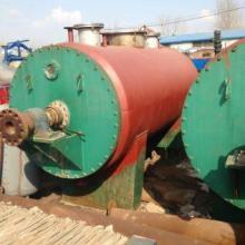 供应二手耙式真空干燥机 二手耙式干燥机 3000升二手耙式干燥机批发