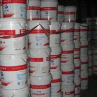 供应HP-R润滑脂
