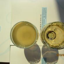 供应银杏提取液过滤机澄清设备膜过滤器图片
