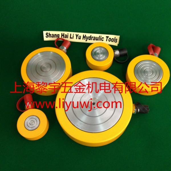 供应分离式液压千斤顶5T-100T超超薄型液压千斤顶