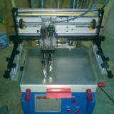 供应3040丝印机