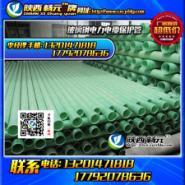 铜川玻璃钢电缆保护管/电缆导管厂图片