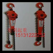 供应环链手扳葫芦手动手摇链条式葫芦用于电力、矿山、造船、建筑、运输、邮电等部门的设备安装、批发