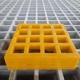 供应广东玻璃钢格栅板