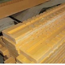 供应 电解槽电镀槽电极承压绝缘板