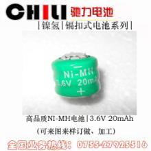供应循环充电电池3.6v20mah