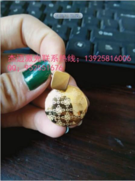 供应锌合金铝合金饰品花纹图案雕刻