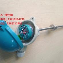 供应温度变送器7NG3211-1NN00