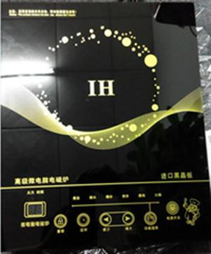 电磁炉图片/电磁炉样板图 (4)