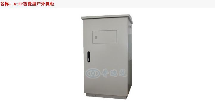金桥网络设备公司优质的智能型户外智能型户外机柜