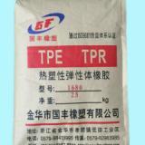 供应TPR脚轮料