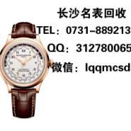 长沙手表回收价格图片