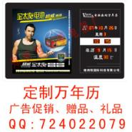 北京答谢客户送什么礼品好图片