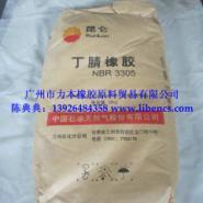 华南地区现货长期批发吉化丁苯1502图片