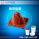 供应用于移印胶头制作的液体移印硅胶浆细腻无杂质