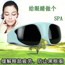供應眼護士廠家批發,眼部按摩防近視眼保姆,護眼儀廠家直銷圖片
