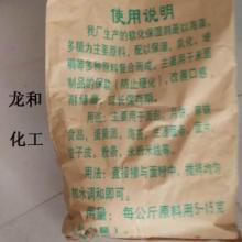 供应软化保湿剂 用于米面制品软化保湿剂