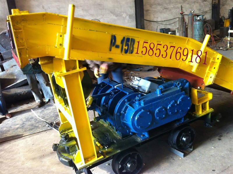 供应P90B耙斗装岩机组成结构