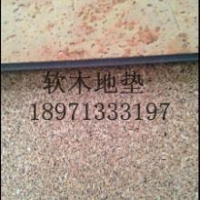 供应湖北武汉软木地垫软木隔音垫地板地垫地板隔音地板防潮防霉批发