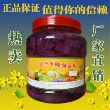 供应椰果厂家直销2.7L/桶奶茶专用椰果,奶茶椰果粒,奶茶椰果批发