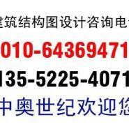 北京儿童摄影店消防报审消防报批图片