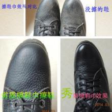 供应擦鞋巾-一次性擦鞋巾网店代理包邮