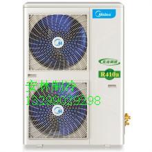 西安高陵中央空调批发,美的中央空调价格,美的一拖二最低价格批发