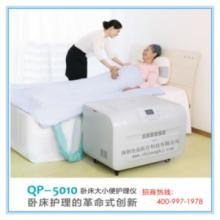 深圳全品源瘫痪大小便护理招商加盟图片